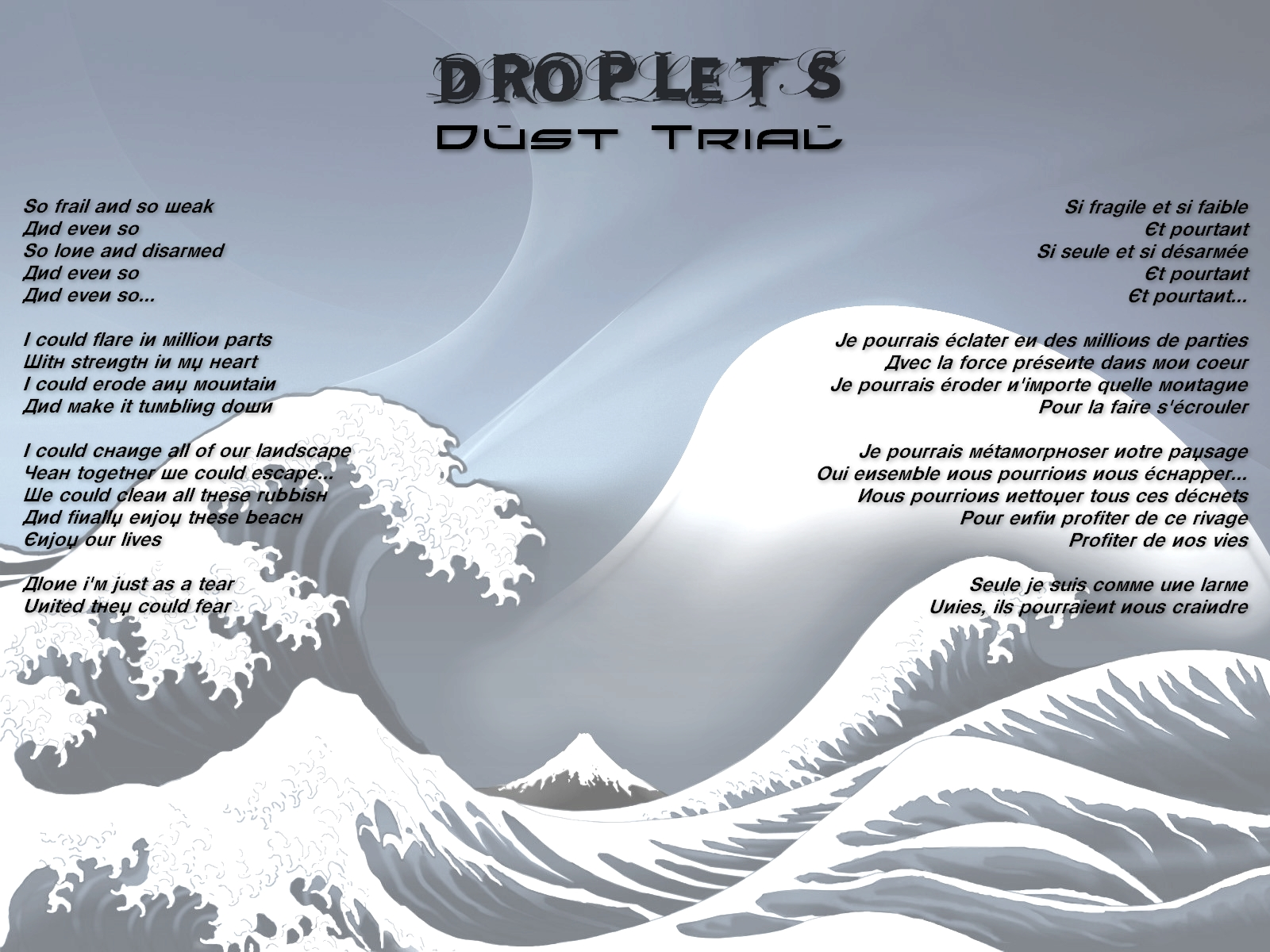 Droplets Lyrics